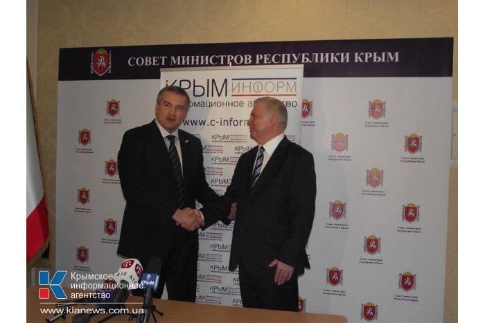 В Крыму подписали соглашение о сотрудничестве с Бурятией