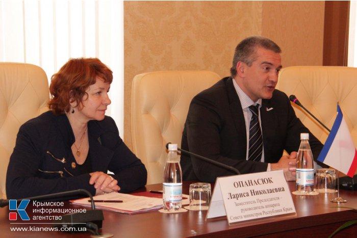 Крым и Карелия подписали соглашение о сотрудничестве