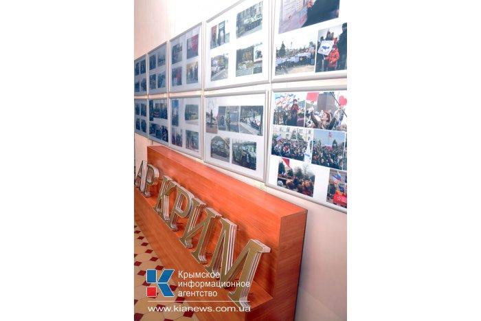 В Симферополе открылась выставка, посвященная событиям «Крымской весны»
