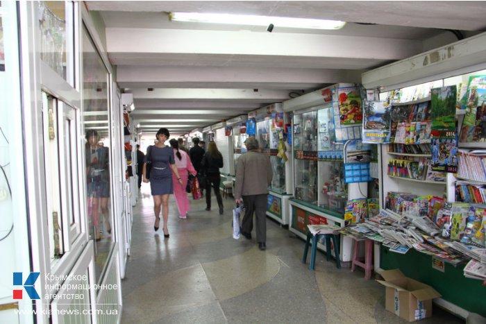 Предприниматели подземных переходов Симферополя митинговали против смены руководства