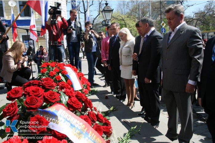 В Симферополе отметили годовщину подписания манифеста о присоединении Крыма к России
