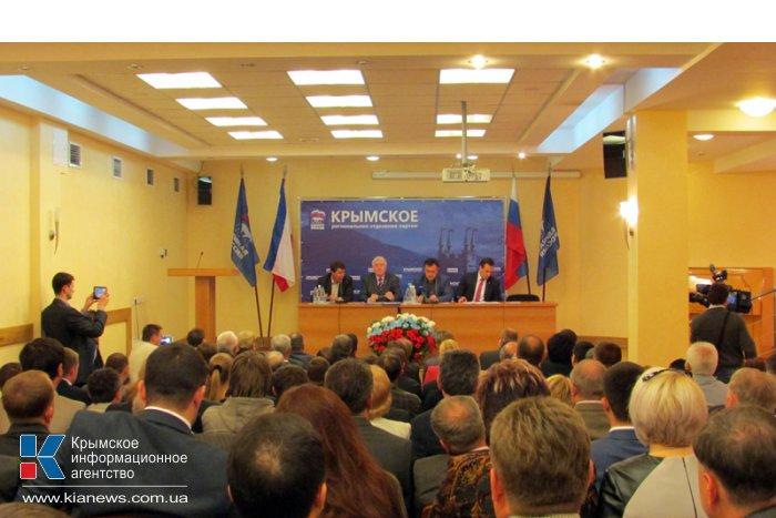 В Симферополе выбрали секретаря городского отделения «Единой России»