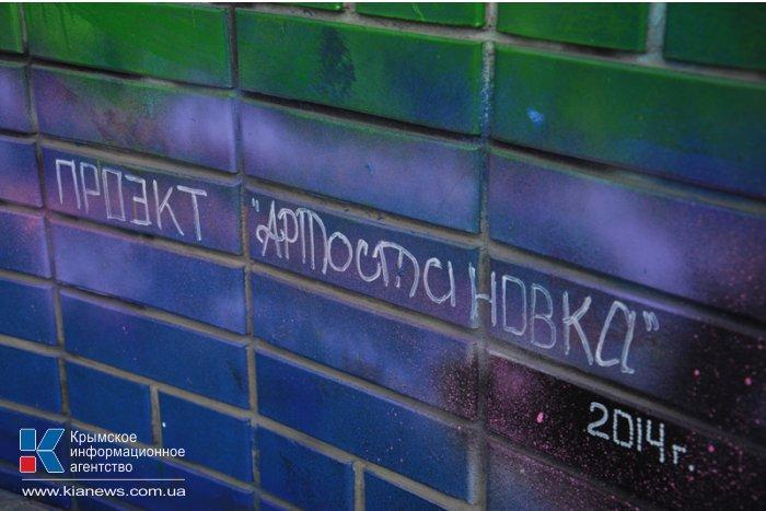 На арт-остановке в Симферополе появилось разноцветное сердце