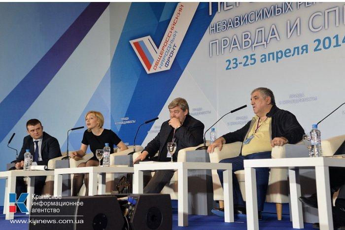 Крымские журналисты  принимают участие в медиафоруме региональных СМИ в Санкт-Петербурге