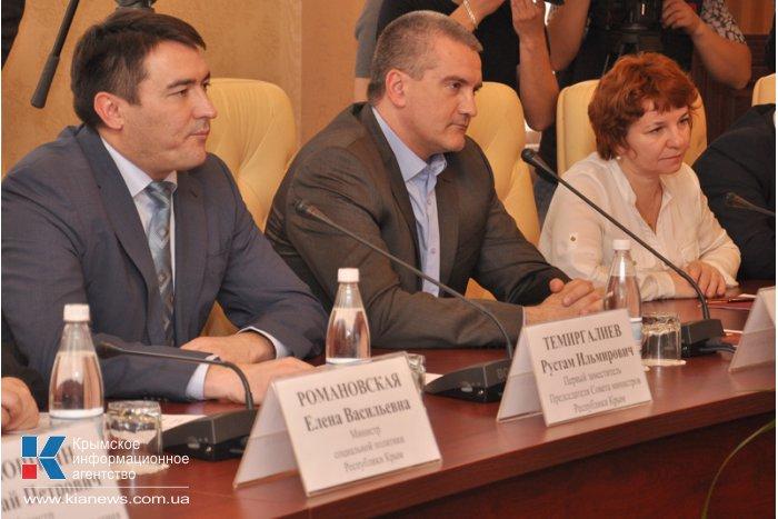 Крым и Башкортостан подписали договор о сотрудничестве
