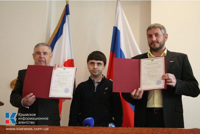 В Симферополе общественные организации получили российскую регистрацию
