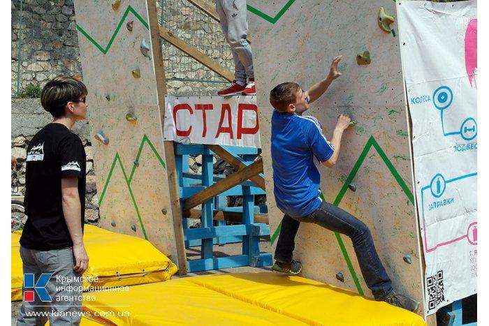В Ялте стартовали соревнования «South life»