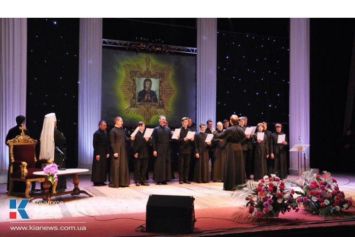 В Симферополе отметили юбилей Владыки Лазаря