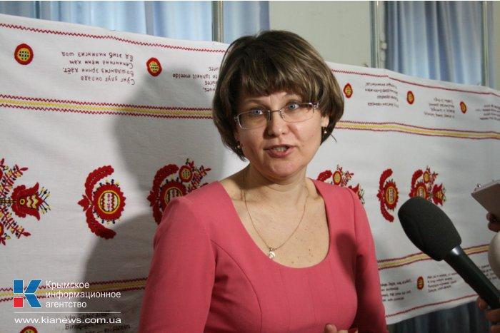 В Симферополе презентовали рушник-рекордсмен