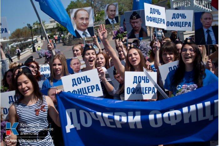 В Севастополе прошла акция «У нас все однозначно!»