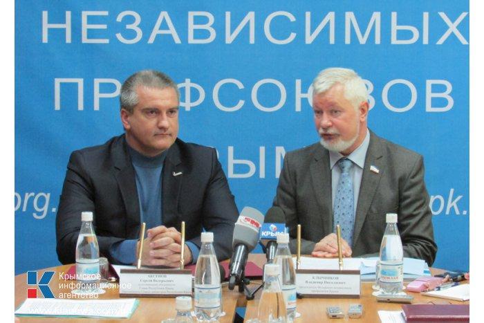 Совет министров будет сотрудничать с Федерацией независимых профсоюзов Крыма