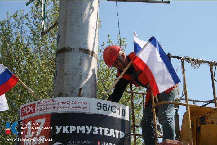 Симферополь готовится к первомайской демонстрации
