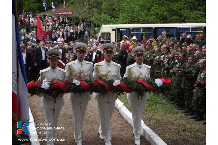 В Крыму состоялась традиционная партизанская маевка