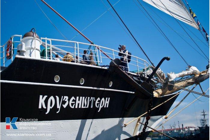 В Севастополь зашел парусник «Крузенштерн»