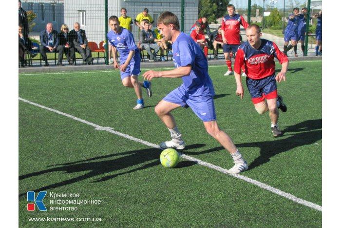 «Крымаэронавигация» провела турнир по мини-футболу