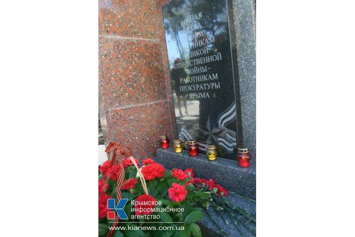 Работники прокуратуры Крыма приняли присягу