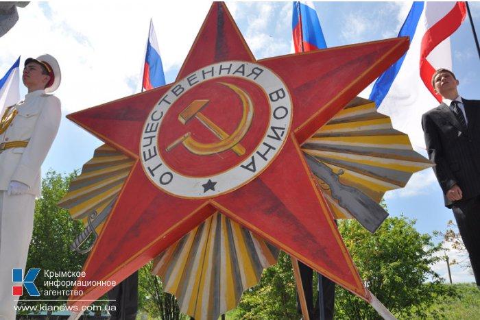 Под Симферополем после реконструкции открыли памятник воинам-односельчанам
