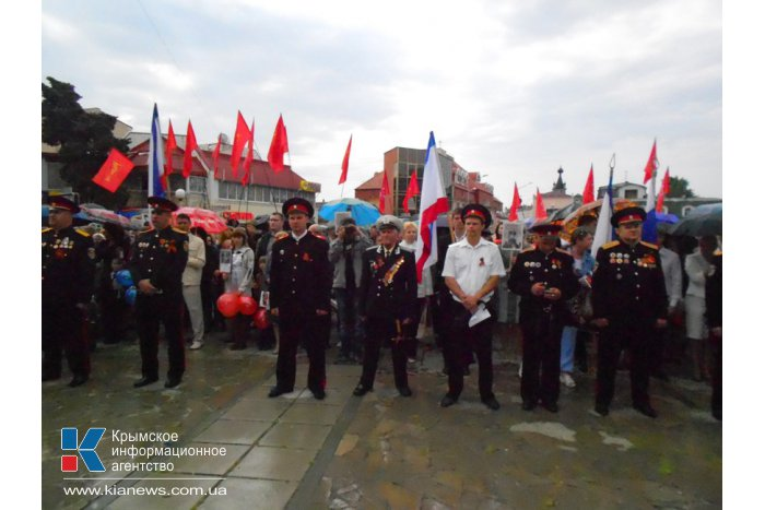 В Алуште отметили День Победы