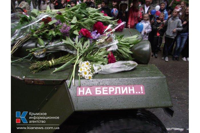 Симферополь отметил праздник Победы