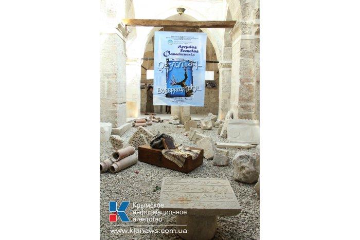 В Бахчисарае открылась фотовыставка ко Дню памяти жертв депортации