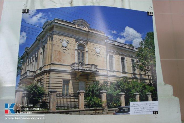 В Симферополе проходит уличная фотовыставка