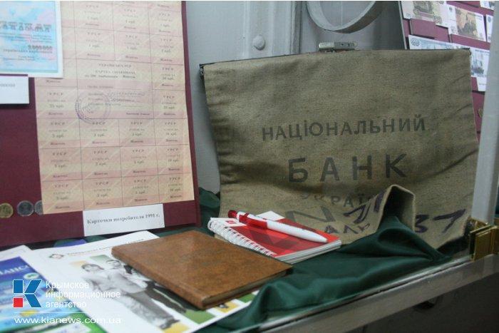 В Симферополе представили «Экспонат дня»