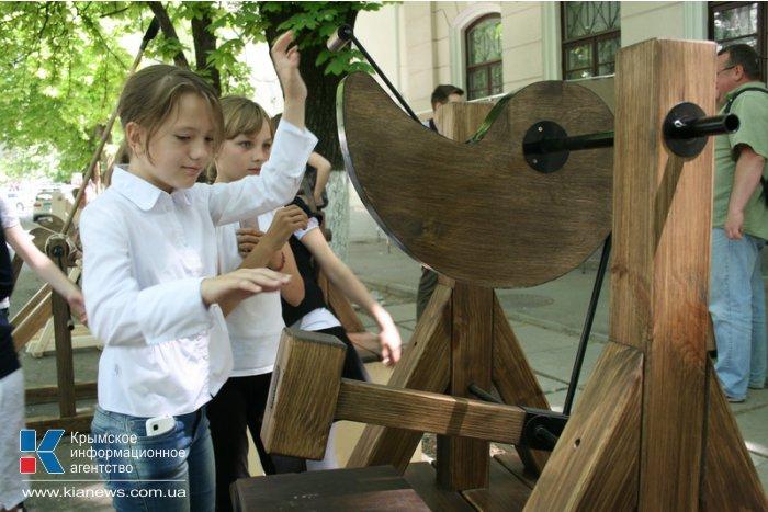 В Симферополе представили «Этнографические картинки»