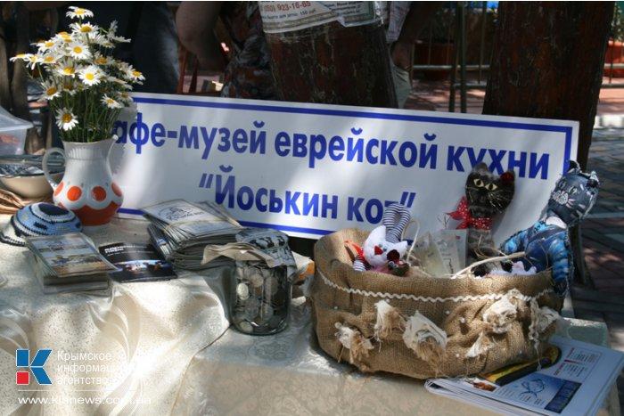 В Евпатории открылась международная туристическая выставка
