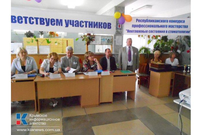 В Алуште соревновались стоматологи со всего Крыма
