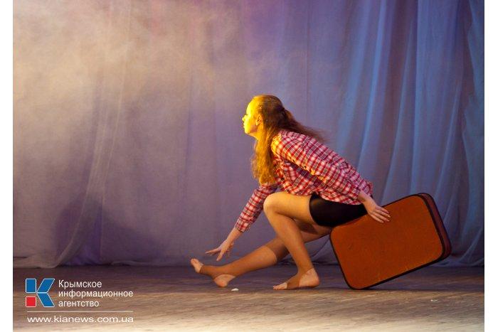 В Балаклаве определили победителей танцевального конкурса