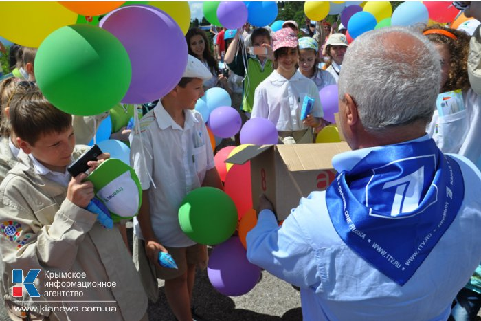 В «Артеке» отмечают День защиты детей