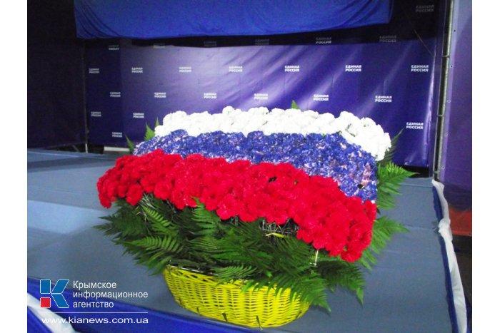 Крымское отделение «Единой России» определило состав политсовета
