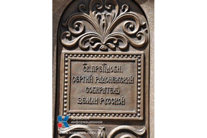 Глава Госдумы открыл в Симферополе памятник Сергию Радонежскому