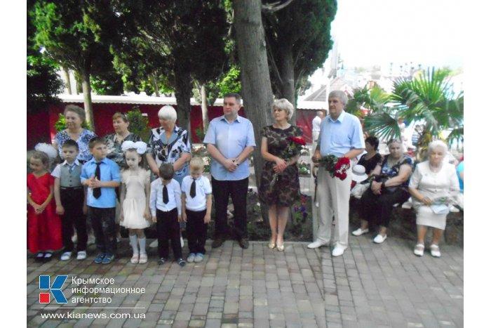 В Алуште день рождения Пушкина отметили встречей поэтов