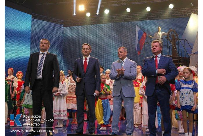В Ялте состоялось открытие фестиваля «Великое русское слово»