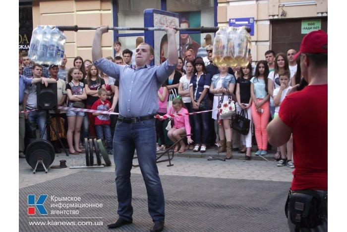 В День города симферопольцы померялись силой