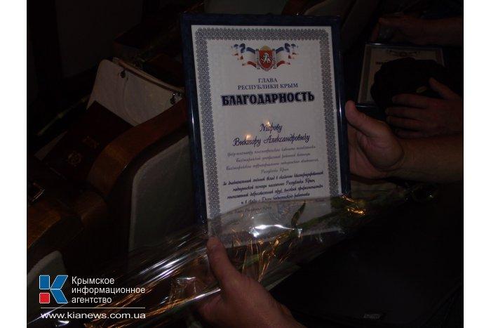В Симферополе медработников поздравили с профессиональным праздником