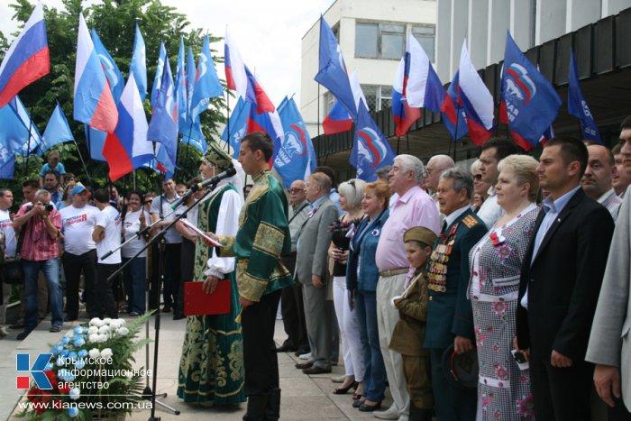 Симферопольцы отмечают День России
