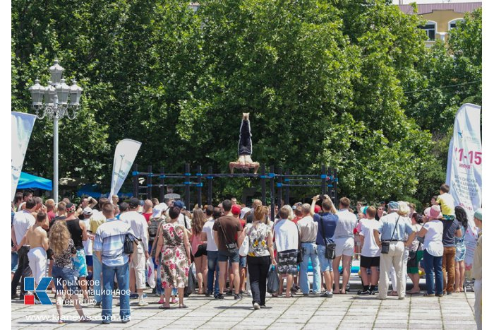 День России в Ялте отметили спортивными соревнованиями
