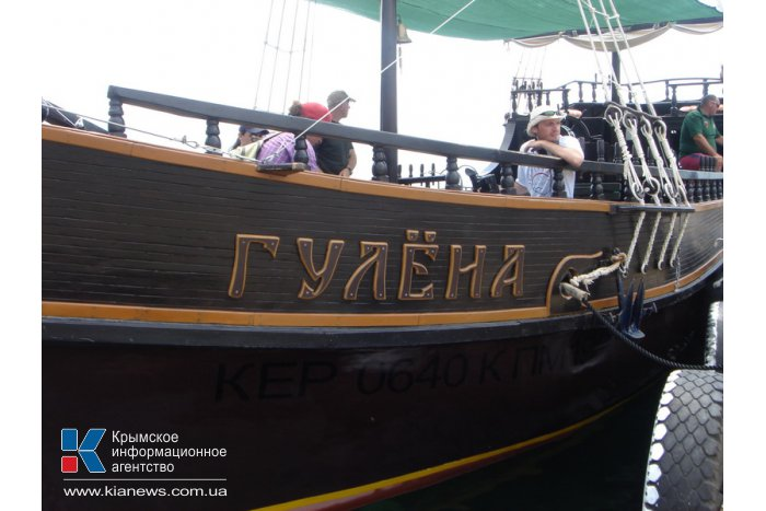 В Новом Свете состоялась акция «Крымское лето мира»