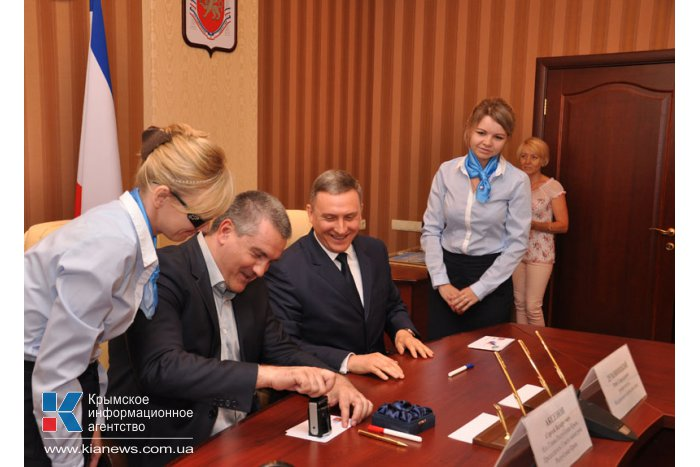 Совет министров Крыма договорился о сотрудничестве с Федеральным агентством связи