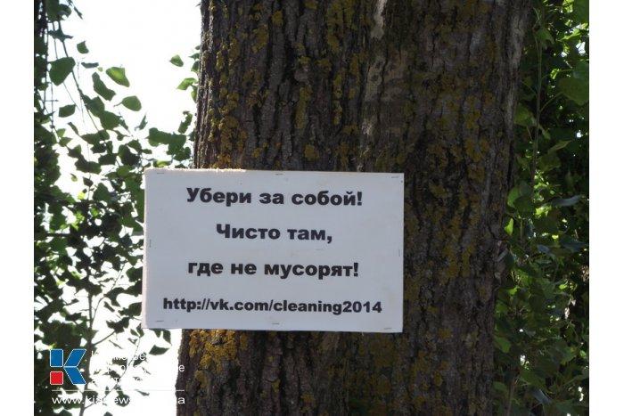 Симферопольская молодежь продолжает избавлять городское водохранилище от мусора