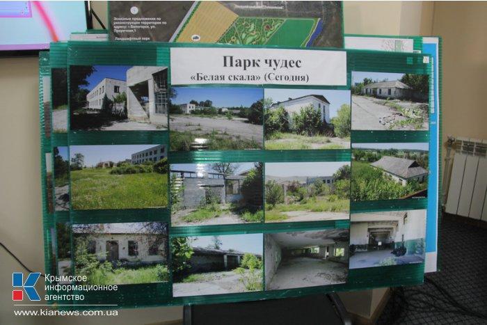 В Крыму появится собственный Колизей