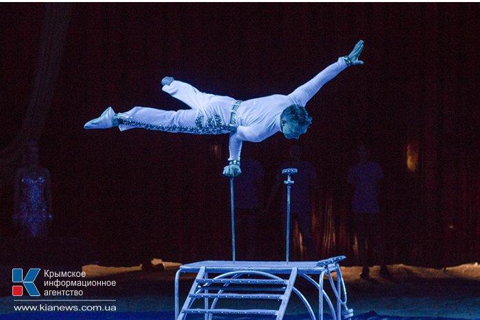 В Севастополе представили «Цирк огромных зверей»