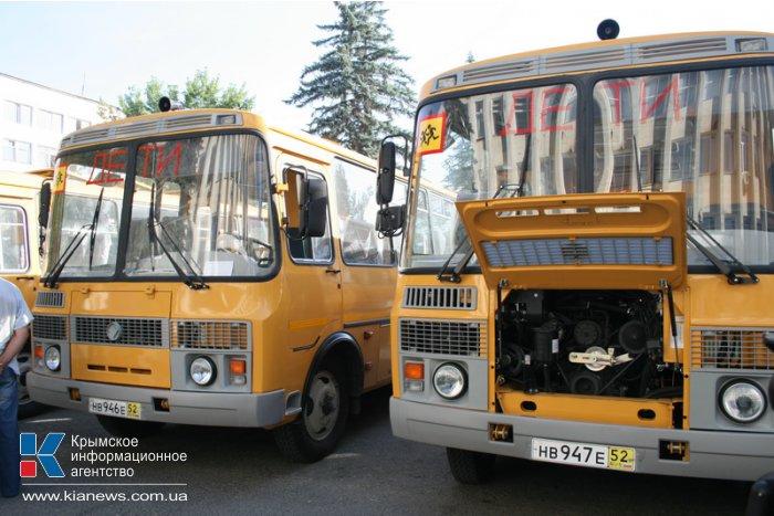 Ленинградская область подарила автобусы для школ Симферопольского района