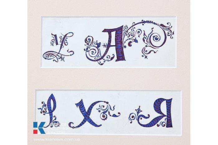 В Севастополе открылась выставка каллиграфии