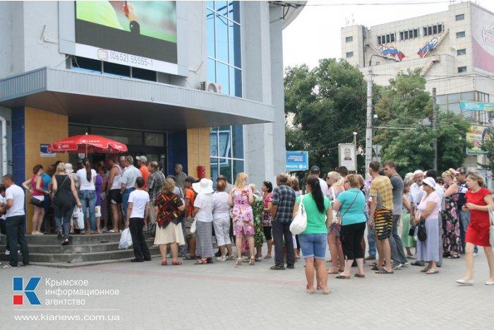 В Симферополе закрылся центр обслуживания абонентов «МТС-Украина»