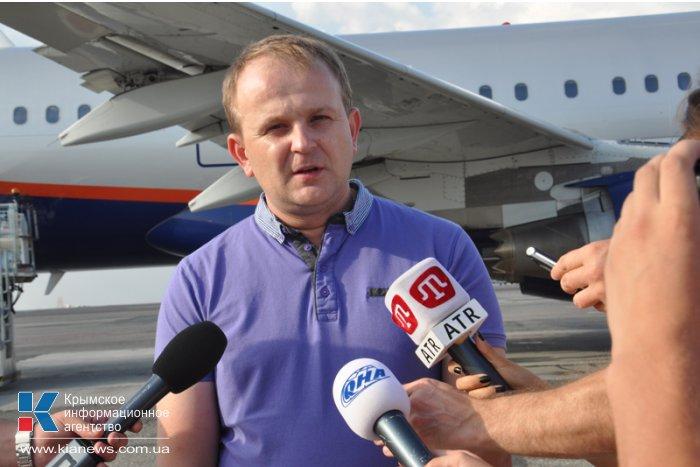 Из Симферополя в Стамбул осуществлен прямой международный авиарейс