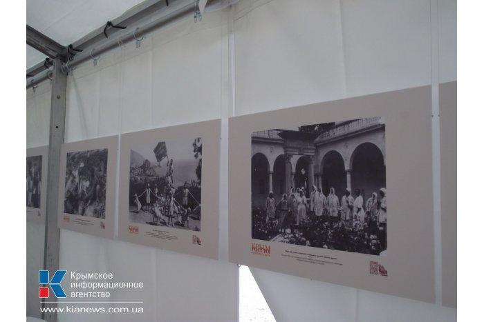 В Крыму открылся международный молодежный слет «Таврида»