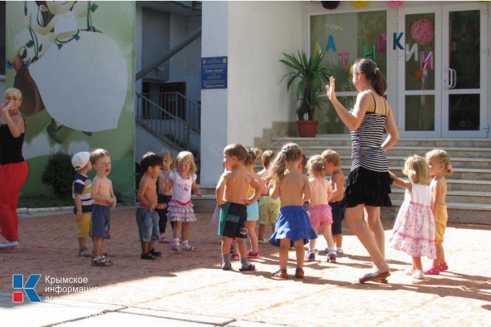 В детском саду в Симферополе провели карнавал